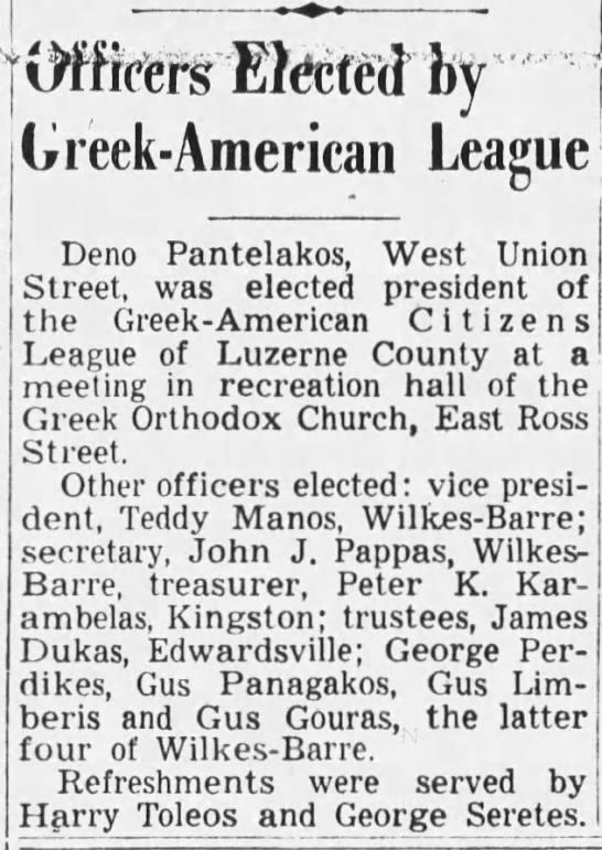 Greek-American Officials 1949 - breek-Amencan breek-Amencan breek-Amencan...