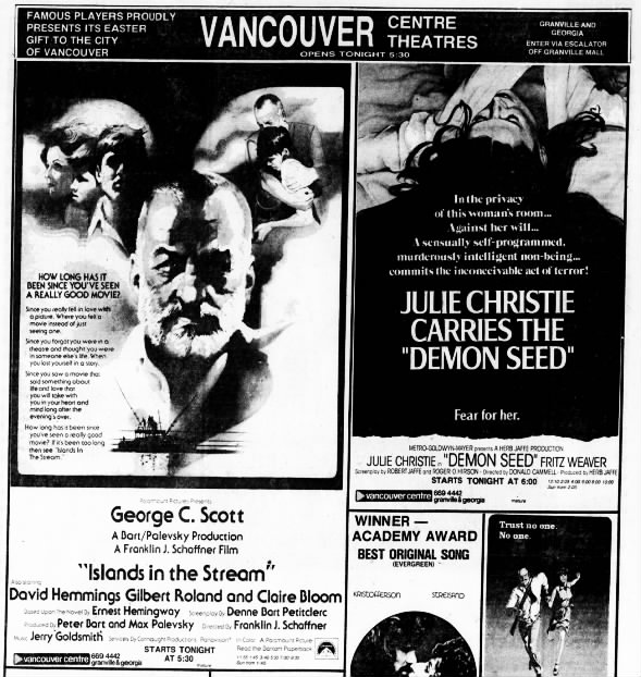 Vancouver centre cinemas opening