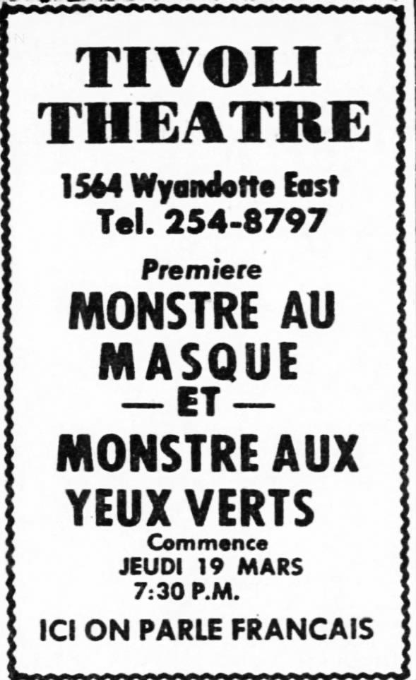 Cinéma du Française - Tivoli - Windsor