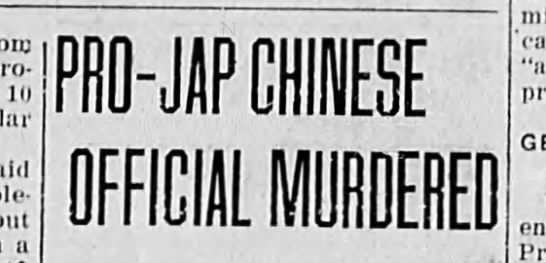 Japanese man killed by 20 Chinese men.