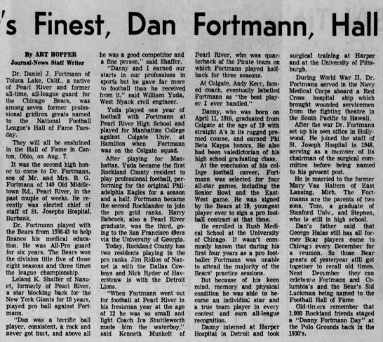 Pearl River's Finest, Dan Fortmann, Hall Of Famer -