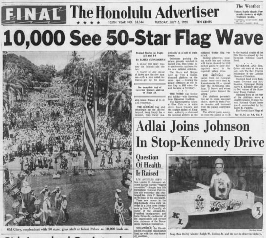 July 4, 1960: New U.S. flag with 50 stars unveiled in Hawaii -