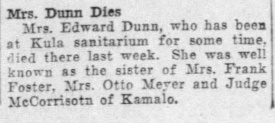 Death notice of Mrs. Edward Dunn (Sarah McCorriston), 1924 -