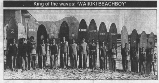 the Beachboys/Dude -