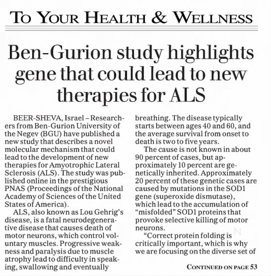 ben-gurion study highlights gene that could lead to new therapies for ALS -