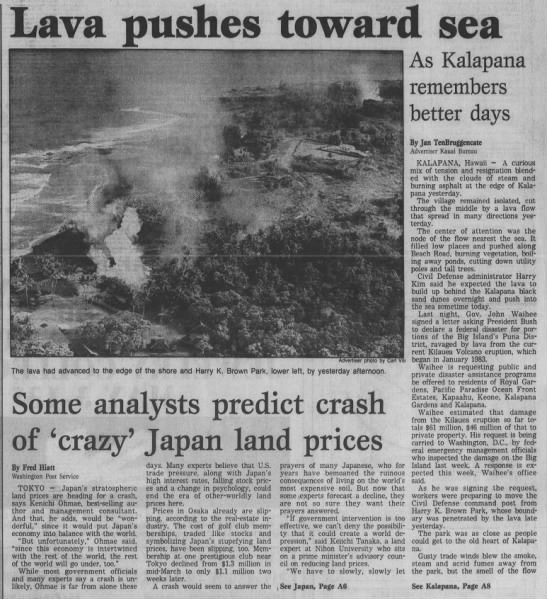 1990 Kilauea eruption -