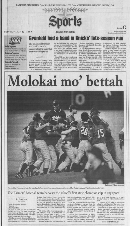 May 1999: Molokai High's baseball team wins the school's first state championship -