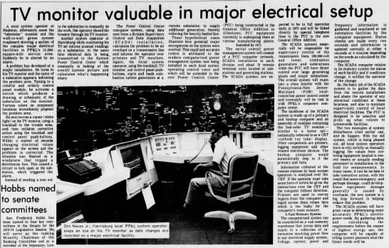 Early use of trackball in mainframe machine -