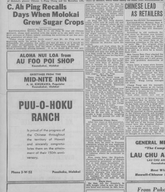 DANIEL MCCORRISTON: Kamalo Sugar Plantation closed in c. 1879, 1939 -