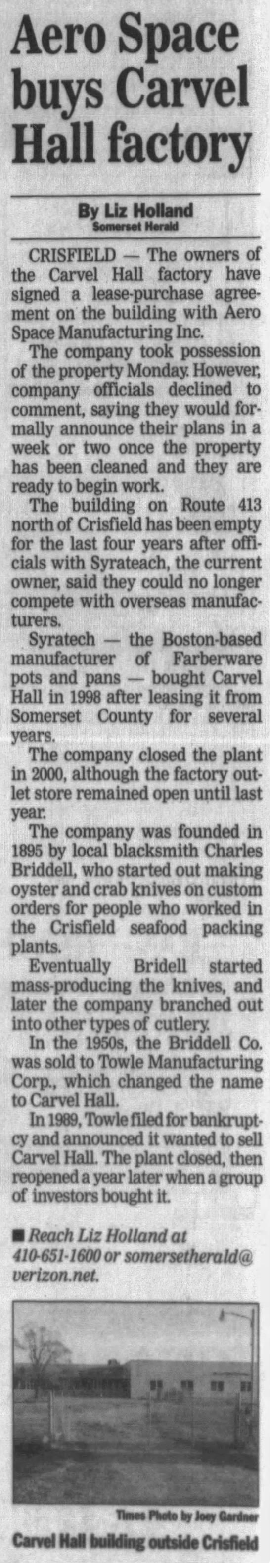 Carvel factory sale -