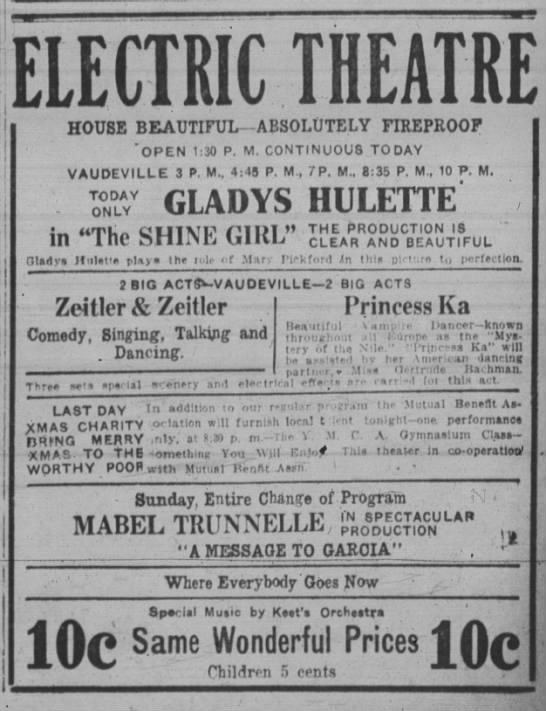 Electric Theatre ad