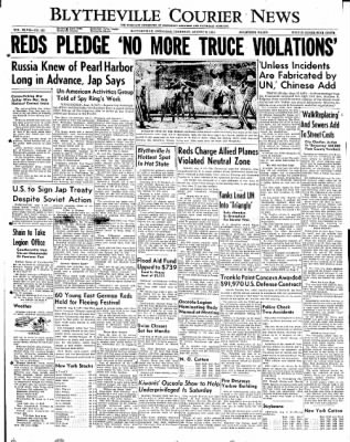 The Courier News from Blytheville, Arkansas on August 9, 1951 · Page 1