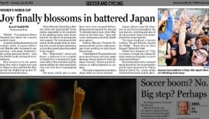 Japan beats the United States in an upset to win the 2011 FIFA Women's World Cup