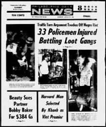 1964 Philadelphia race riot