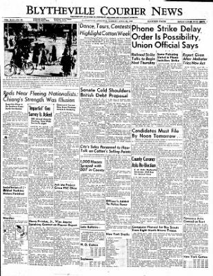 The Courier News from Blytheville, Arkansas on April 25, 1950 · Page 1