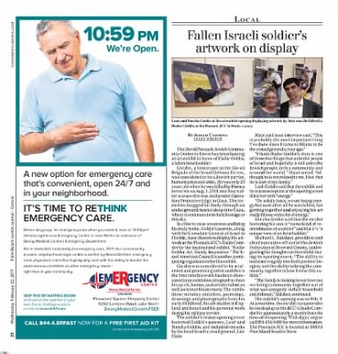 South Florida Sun Sentinel from Fort Lauderdale, Florida on