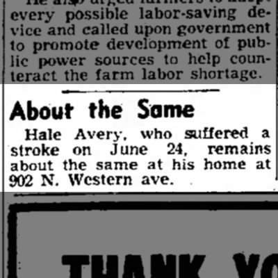 """About the Same,"" Mexico (Missouri) Ledger, 7 August 1952, p. 3, col. 4. -"
