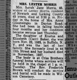 Sarah Jane Baker Morris Death Announcement