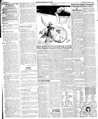 The Courier News from Blytheville, Arkansas on August 7, 1947 · Page 12