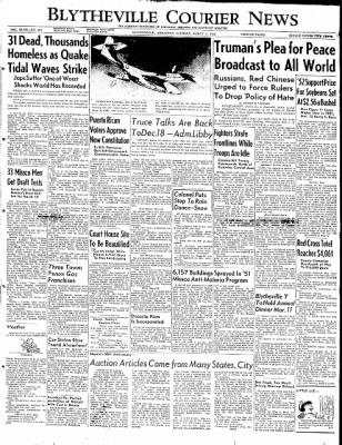 The Courier News from Blytheville, Arkansas on March 4, 1952 · Page 1