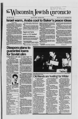The Wisconsin Jewish Chronicle from Milwaukee, Wisconsin on April 12, 1991 · Page 1