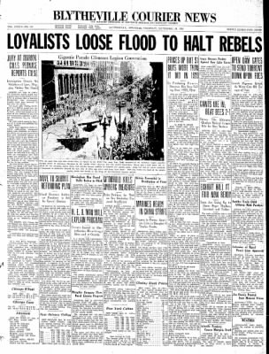The Courier News from Blytheville, Arkansas on September 24, 1936 · Page 1