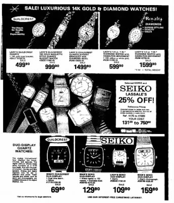 The Baytown Sun from Baytown, Texas on December 2, 1982 · Page 41